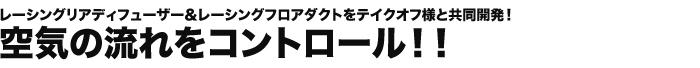 660_title01a