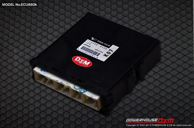 ECU880K[1]