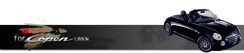 L880K