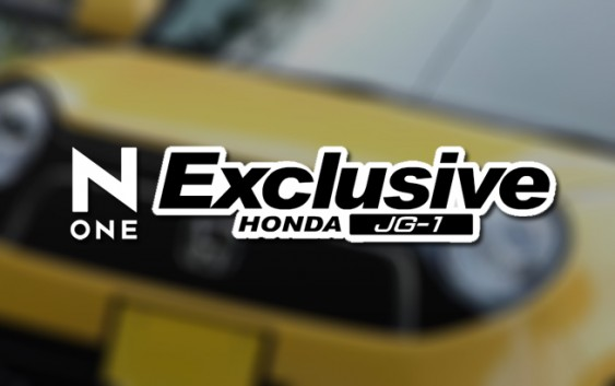 Exclusive HONDA N-ONE