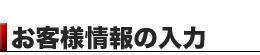 フォームBN01